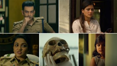 Cold Case Full Movie in HD Leaked on TamilRockers & Telegram Channels for Free Download and Watch Online; Prithviraj Sukumaran-Aditi Balan's Thriller Film Is the Latest Victim of Piracy?