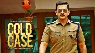 Cold Case: Prithviraj Sukumaran and Aditi Balan's Film To Have an OTT Release?