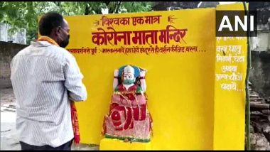 Corona Mata Temple Demolished in UP's Pratapgarh to Prevent People From Getting Trapped in Superstitious Activities