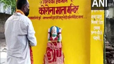 'Corona Mata' Temple in Uttar Pradesh Gains Popularity, People in Pratapgarh District Flock to Pray for Relief from COVID-19