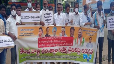 India News | Andhra Congress Holds Protest Against Fuel Hike, Demands Rollback
