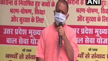 India News   UP CM Announces Pension of Rs 4,000 for Children Who Lost Their Parents to COVID-19