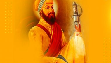 Guru Hargobind Sahib Ji Parkash Purab 2021 Wishes: Culture Ministry Extends Greetings to Sikh Community