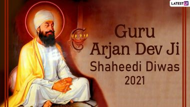 Guru Arjan Dev Ji Shaheedi Purab 2021 Quotes and Messages: Observe Martyrdom Day of Fifth Sikh Guru and Chabeel Day With These Images and Wallpapers