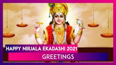 Happy Nirjala Ekadashi 2021 Greetings, Messages and Images To Wish Nirjala Gyaras on June 21