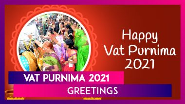 Happy Vat Purnima 2021 Wishes: WhatsApp Messages and Greetings To Celebrate the Auspicious Occasion