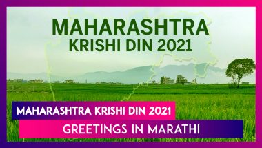 Maharashtra Krishi Din 2021 Marathi Messages: Farming Quotes, Images To Send Agriculture Day Wishes
