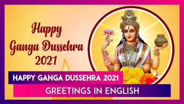 Happy Ganga Dussehra 2021 Greetings, HD Images, WhatsApp Status, Wishes & Messages To Send to Family