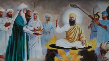 Guru Arjan Dev Ji Shaheedi Purab 2021 Images & Chabeel Day HD Wallpapers for Free Download Online: Remembering Fifth Sikh Guru With These Quotes and Messages on His Martyrdom Day