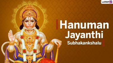 Hanuman Jayanthi 2021 Wishes in Telugu: WhatsApp Messages, Facebook Quotes, HD Images, Wallpapers and Greetings To Celebrate Hindu Festival
