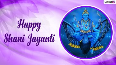 Shani Jayanti 2021: From Date, Puja Vidhi to Shani Gayatri Mantra; Know How to Worship Shani Dev on the Auspicious Festive Occasion