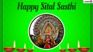 Sitalsasthi 2021 Wishes and HD Images for Free Download Online: WhatsApp Stickers, Lord Shiva and Parvati Photos, Facebook Messages and GIFs to Share on This Day
