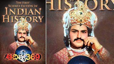 Nandamuri Balakrishna Birthday: Did You Know The Legendary Telugu Actor Worked In India's First Time Travel Movie, Aditya 369?