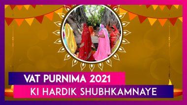 Vat Purnima 2021 Hindi Greetings, Images, Wishes, Messages To Celebrate Husband-Wife's Marital Bond