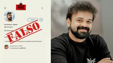 Kunchacko Boban Reveals That His Clubhouse Profile Is Fake, Says 'No ClubHousing and Clubbing As of Now'