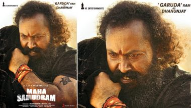 Maha Samudram: Ramachandra Raju's First Look As the Mighty Dhanunjay From Ajay Bhupathi Directorial Is Out!