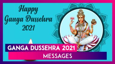 Happy Ganga Dussehra 2021 Images, Wishes and Greetings To Send to Family and Friends on June 20