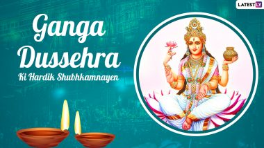 Ganga Dussehra 2021 Wishes in Hindi & HD Images: WhatsApp Messages, Greetings, Wallpapers, Quotes and SMS to Send on Auspicious Day of Gangavataran