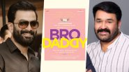 Bro Daddy: Prithviraj Sukumaran Announces His Second Directorial With Mohanlal in the Lead Again and it isn't Lucifer Sequel!