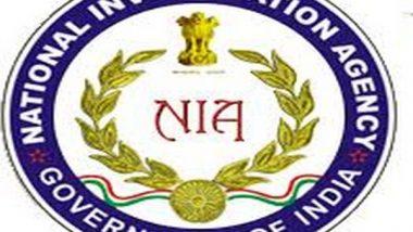 India News   Andhra: NIA Chargesheets Female Maoist in Araku MLA Murder Case