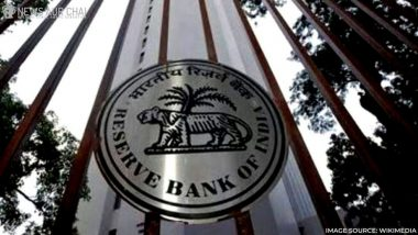 RBI Extends Rs 16000 Crores Special Liquidity Facility To SIDBI For MSMEs