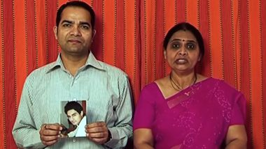'Sahi Rishta' Matrimonial Videos From 2012 With 'Unreal' Ads Like 'Liberal Brahmin Family' Looking For a Match Go Viral Again (Watch Videos)