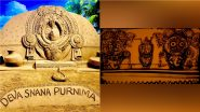 Debasnana Purnima 2021: Sand Artists Sudarsan Pattnaik and Manas Kumar Sahoo Create Masterpieces To Celebrate Snana Yatra (View Pic and Video)