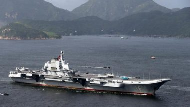 Chinese Ships Sail Near Disputed Senkaku Islands for Record 112 Days, Japan Chides