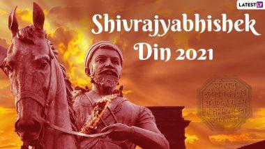 Shivrajyabhishek Din 2021: Wishes, Facebook Messages, Greetings, HD Images & Wallpapers To Share In Celebration Of Chhatrapati Shivaji Maharaj Coronation Day