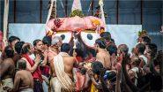 Snana Yatra 2021 Live Streaming Online & Telecast From Puri on YouTube: Lord Jagannath, Lord Balabhadra and Devi Subhadra Darshan on Debasnana Purnima, Festival Held in Odisha