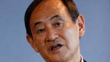 World News   Japanese PM Suga Refers to Taiwan as Country, China Hits Back