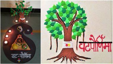 Vat Purnima 2021 Rangoli Design Ideas: Simple Rangoli Patterns To Celebrate Auspicious Festival by Married Hindu Women in Maharashtra (Watch Videos)