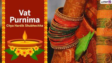Vat Purnima 2021 Ukhane Marathi Images & HD Wallpapers for Free Download Online: Send Vat Purnima Chya Hardik Shubhechha Greetings and WhatsApp Messages on Jyeshtha Purnima
