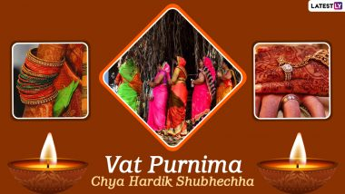 Vat Purnima Ukhane 2021 Wishes in Marathi: WhatsApp Messages, HD Images, Greetings, Status and Quotes To Celebrate Festival in Maharashtra