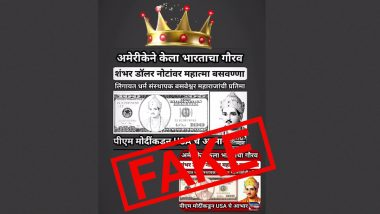 United States Used Mahatma Basaveshwar's Image on $100 Currency Note? Morphed Image Goes Viral With Fake Claim; Here's The Truth