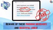 MSME Business Loan Sanctioned Under Mudra Yojana? PIB Fact Check Debunks Fake Message, Reveals Truth