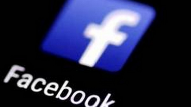 Facebook Launching Podcasts, Live Audio Streams in US To Keep Users Engaged on Social Media Platform