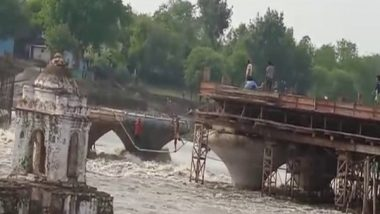 India News | 4 Children, Others Rescued by SDRF Team in MP's Sagar