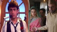 Father's Day 2021 Songs Playlist: 'Papa Kehte Hain' from Aamir Khan's Qayamat Se Qayamat Tak to 'Dilbaro' from Alia Bhatt's Raazi; Popular Hindi Songs to Dedicate to Your Dad