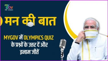 PM Narendra Modi Urges Citizens to Participate in 'Road to Tokyo 2020 Quiz' on mygov.in, Know How to Play and Win an Indian Team Fan Jersey
