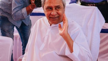 Madhu Babu Pension Scheme: Odisha CM Naveen Patnaik Orders to Provide Pension to Beneficiaries Under MBPY Scheme Within 15 Days