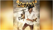 Beast Second Look: Birthday Boy Thalapathy Vijay Exudes Dynamic Swag in the New Poster (View Pic)