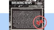 Centre Considering to Bifurcate Uttar Pradesh in 2-3 Parts? PIB Fact Check Debunks Fake News, Reveals Truth