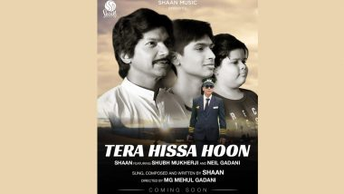 Tera Hissa Hoon: Shaan's New Song on Father's Day Is an Ode to the Beautiful Father-Son Bond