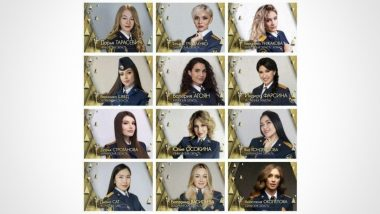 Miss Penal System Contest 2021: Russia Organizes Beauty Pageant For Female Prison Wardens; Unveils Pictures of 12 Finalists