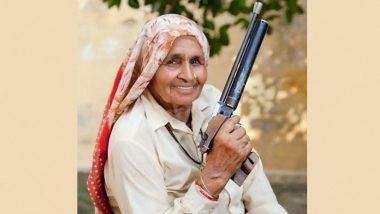 Yogi Adityanath Govt to Name Shooting Range in Noida After Late 'Shooter Dadi' Chandro Tomar