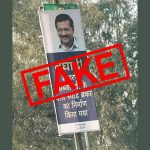 Arvind Kejriwal Congratulated Delhi for Construction of Speed Breaker? Fake Photo of Billboard Goes Viral, Know the Truth Here