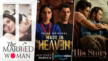Pride Month Special: From Monica Dogra's The Married Woman to Arjun Mathur's Made in Heaven, List of LGTBQ+ Stories Accepted With Open Arms