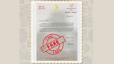 Fake Letter Allegedly Issued by Amit Shah Appreciating UP CM Yogi Adityanath for Handling COVID-19 Situation Goes Viral, PIB Fact Check Reveals Truth