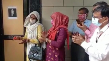 First Public Toilet Exclusively for Third Gender Inaugurated Near Shastri Bhawan in Delhi in Presence of Chairman and Secretary of NDMC